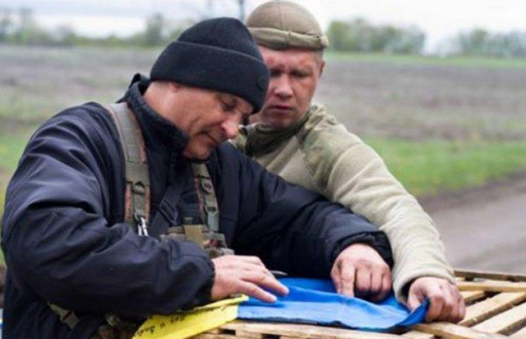 Як батько і син з Луганщини воюють за свою землю у лавах Нацгвардії (ФОТО)