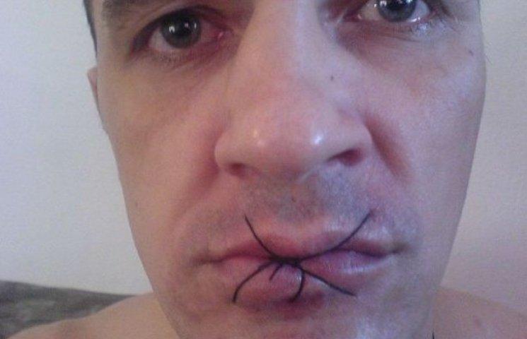 Прокурор: Ужгородські ув'язнені дійсно зашили собі роти - через наркотики