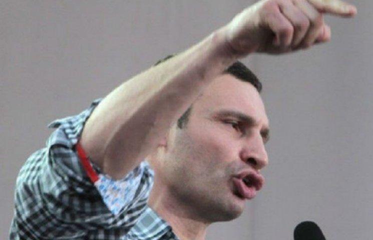 """Кличко """"розколовся"""": Під час Майдану зустрічався з багатьма олігархами, навіть з Ахметовим"""