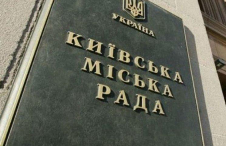 Яценюк придумав,як усунути Кличка від влади