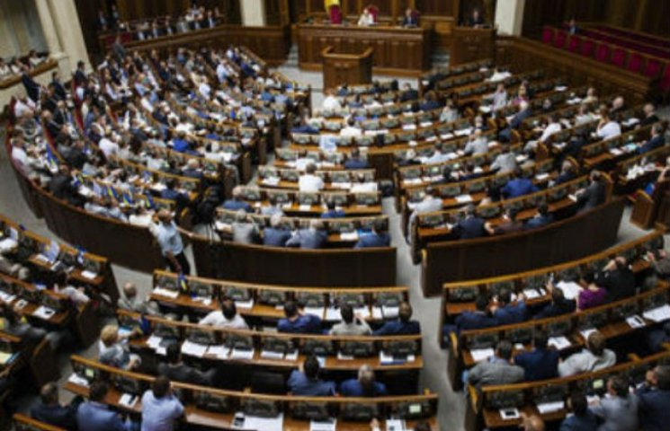 Верховна Рада провела ряд дивних перейменувань населених пунктів Сумщини