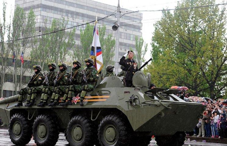 """Начальник міліції Донеччини розповів, ким є """"ряджені"""" терористи із параду Захарченка в Донецьку (ФОТО)"""