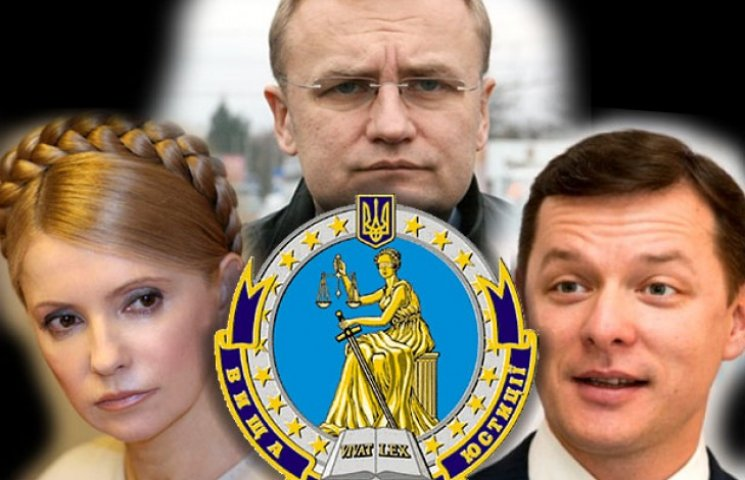 Як Садовий, Тимошенко і Ляшко підігрують Ківалову і Ко