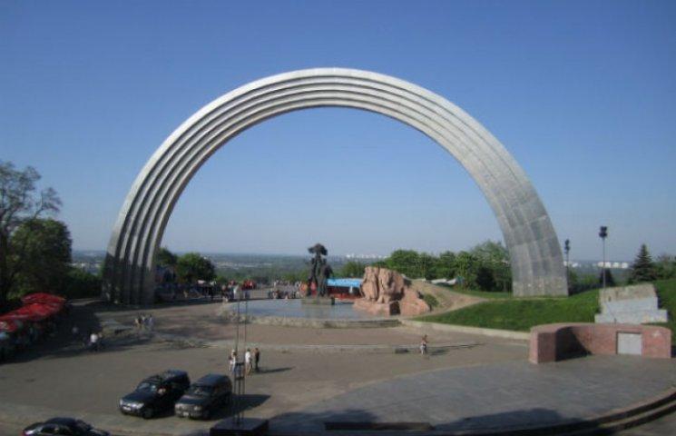 У Київраді жадають розрізати арку Дружби Народів на шампури для шашликів