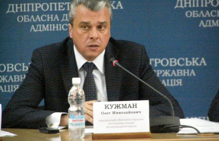 У дніпропетровського губернатора пропонують переселенцям самим займатися своїми проблемами (ФОТО)