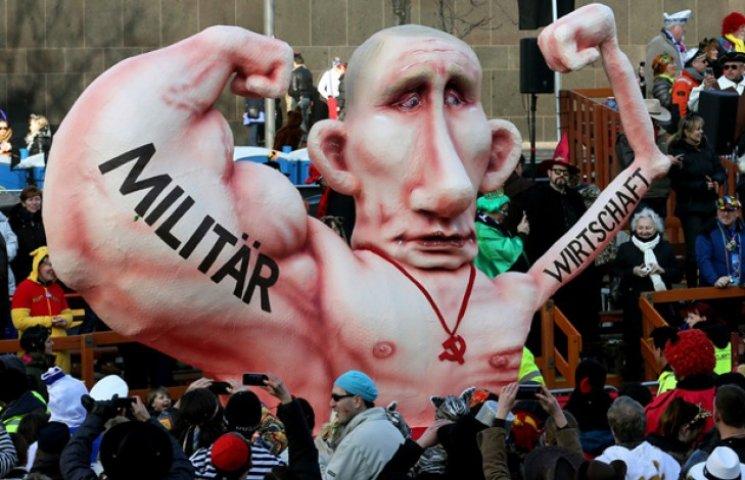 Партійний цирк Путіна змінює гастрольний…