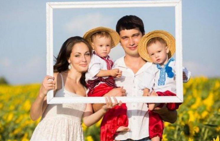Сьогодні святкують Міжнародний день сім