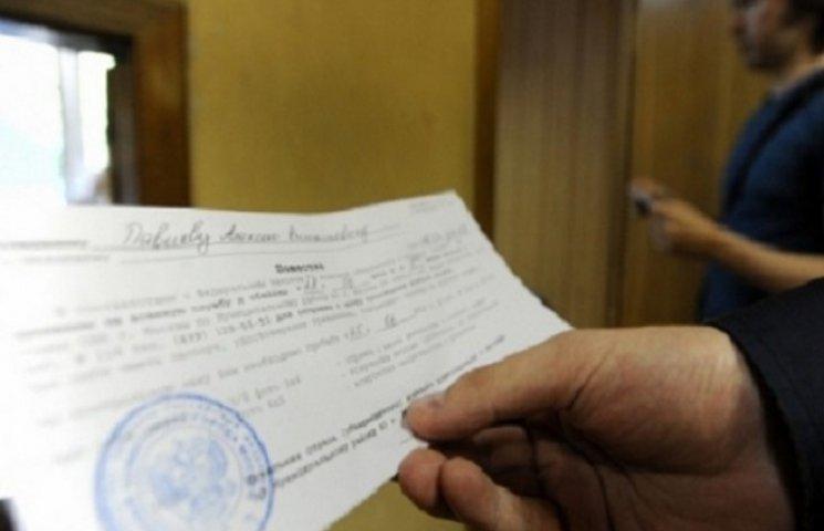 Харківським призовникам роздають повістки в метро і на блокпостах