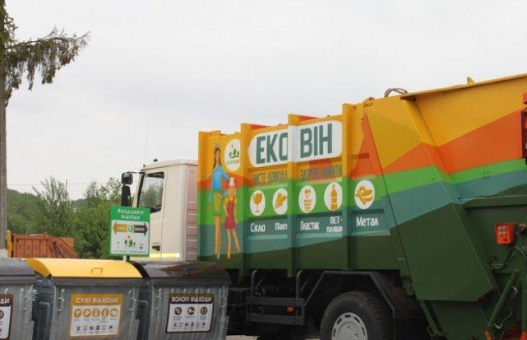 Правобережна Вінниця буде сортувати сміття