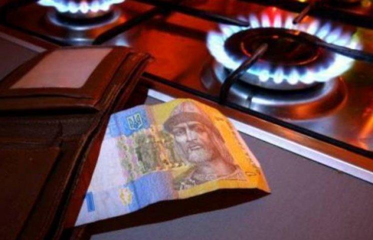 """Спеціалісти """"Закарпатгазу"""" кажуть, що вперше чують, що ціна на газ підвищується з травня, а не з квітня"""