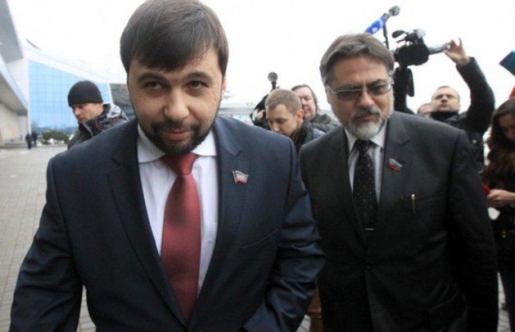 """""""ЛНР"""" і """"ДНР"""" пропонують Україні забрати Крим назад"""