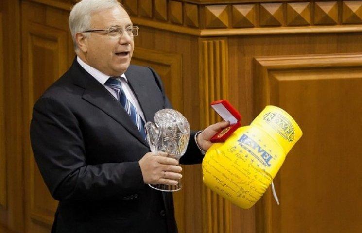 """Вілкул-старший """"сховав"""" у банку Коломойського 2 мільйони гривень (ФОТО)"""