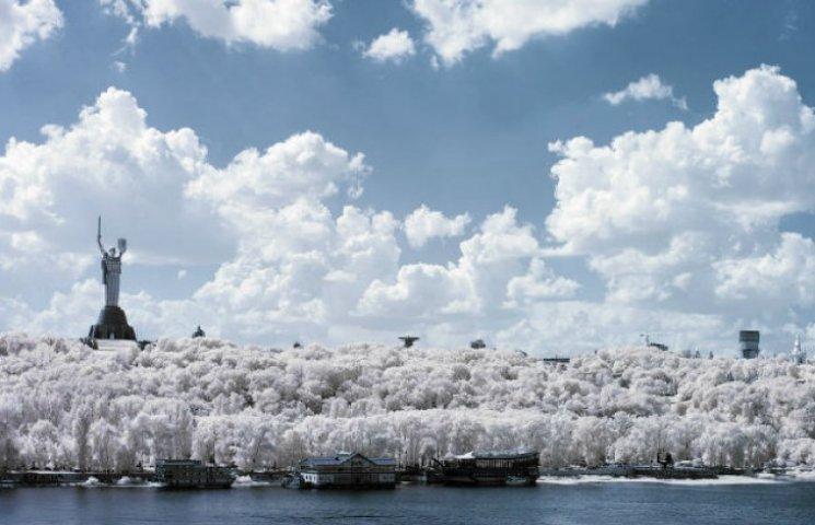 Неймовірний інфрачервоний Київ (ФОТО)