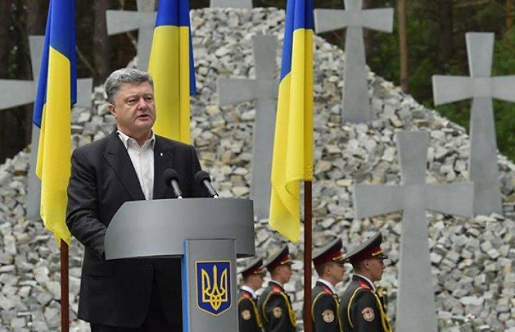 Порошенко: Ми більше не допустимо геноциду українського народу