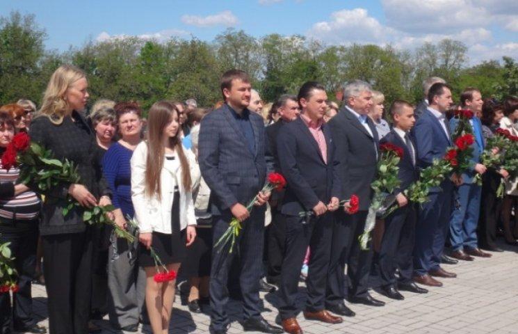 У Дніпропетровську вшанували жертв політичних репресій (ФОТО)