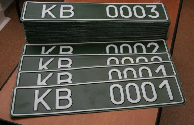 У ДАІ вигадали камуфляжні номерні знаки для автомобілів, що працюють в зоні АТО (ФОТО)