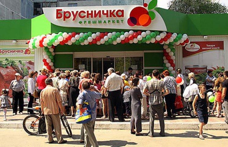 """""""Сходняк"""" у Святогірську, або чому Ахметов закриває """"Брусничку"""" у Донецьку"""