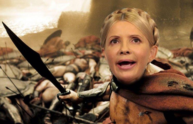 """""""Український відрив"""" або 5 перших кроків Тимошенко, якщо вона стане прем"""