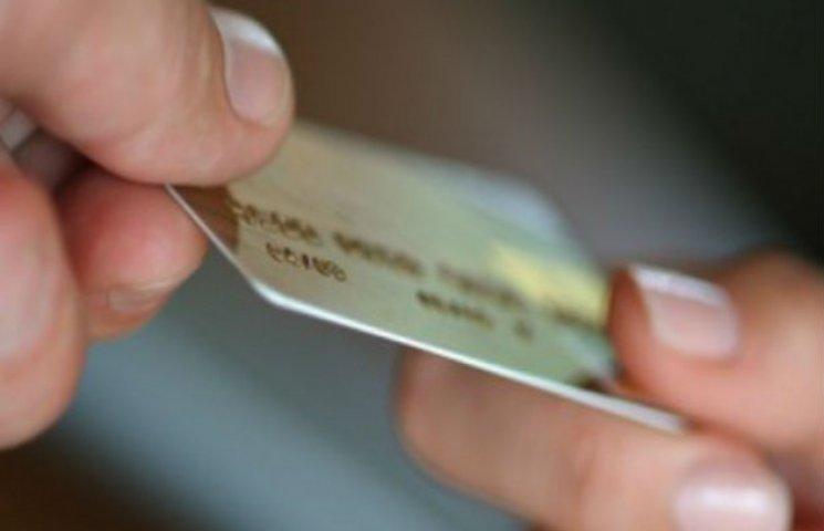 """Охтирчанин довірив банківську картку приятелю і """"втратив"""" 13 тисяч гривень"""