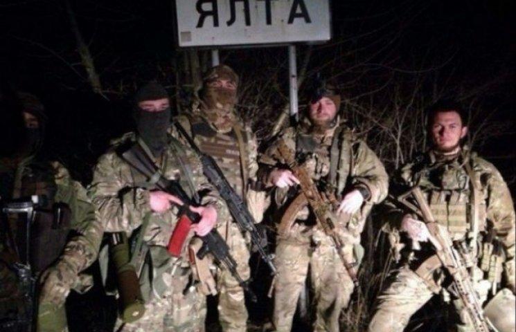 Українські ультрас вже воюють з терористами під Ялтою (ФОТО)