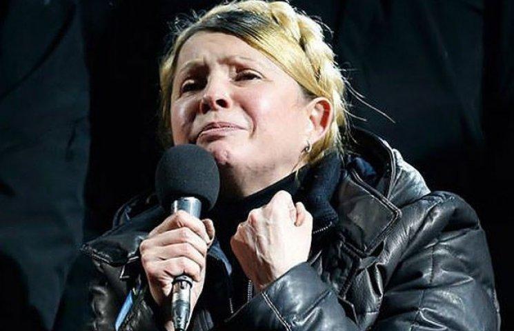 Чому Тимошенко небезпечна для України