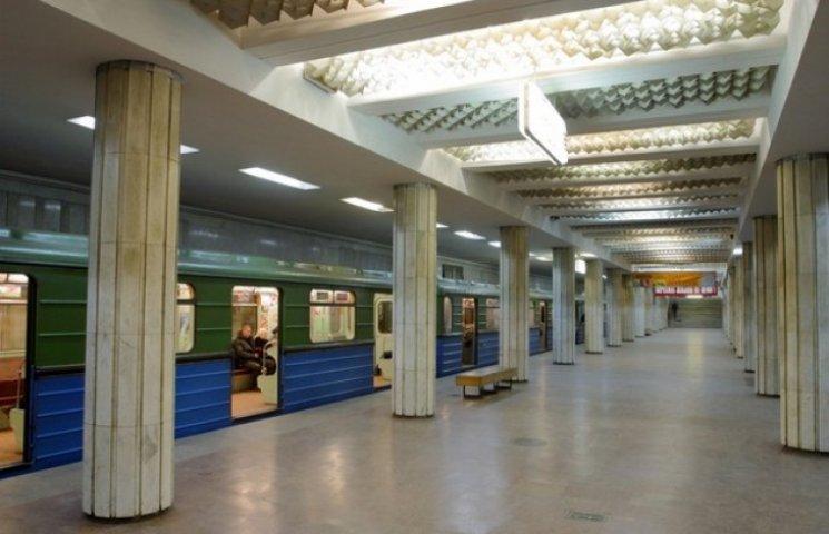 Проїзд в підземці може подорожчати до 4 гривень