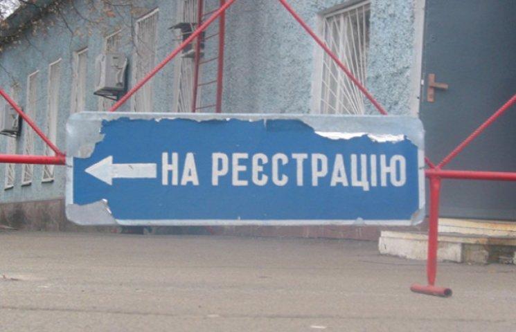 У двох містах на Сумщини ліквідували МРЕВ ДАІ