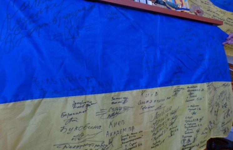 Меру Сум дали прапор в руки