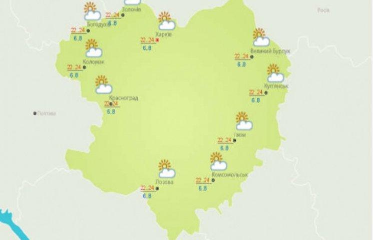 У Харкові сьогодні буде по-літньому тепло