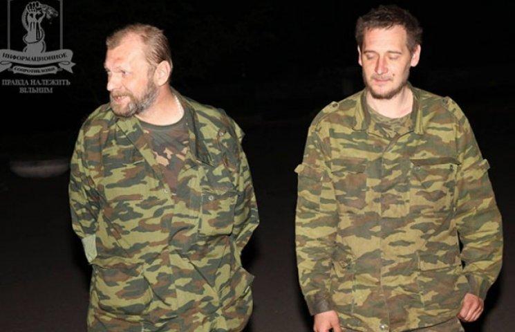 З полону терористів звільнили двох нацгвардійців (ФОТО)