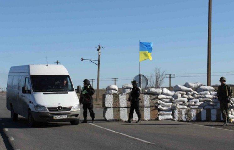 На Сумщині сформують загони тероборони та відправлять охороняти умовний кордон