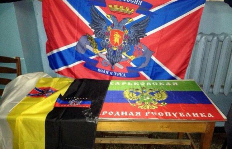 Один з лідерів харківських сепаратистів отримав вирок