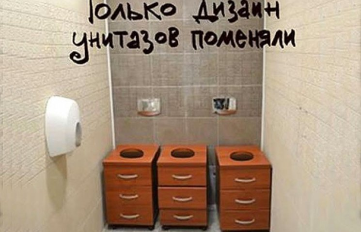 Українській політиці потрібні нові обличчя (ФОТОЖАБИ)