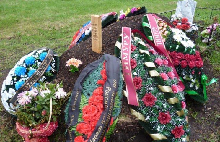 Встановлені імена та прізвища загиблих на Донбасі 5 травня російських ГРУшників (ФОТО, ВІДЕО)
