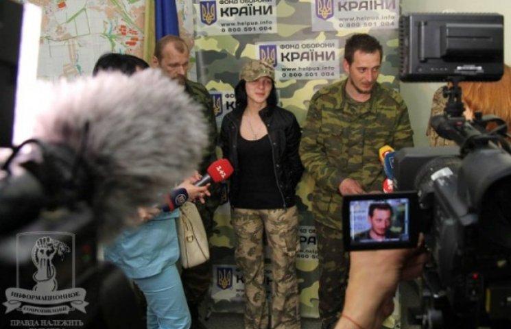 Дніпропетровська волонтерка дивом витягла двох бійців з полону бойовиків (ФОТО)