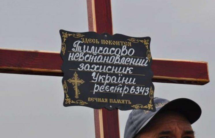 У Дніпропетровську впізнали бійця із Запорізької області, який загинув у серпні