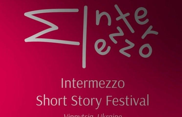 """У Вінниці стартує найгучніша мистецька подія року - міжнародний фестиваль """"Intermezzo"""""""