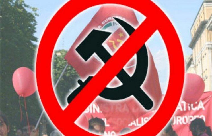 Відсьогодні в Україні заборонена радянська символіка