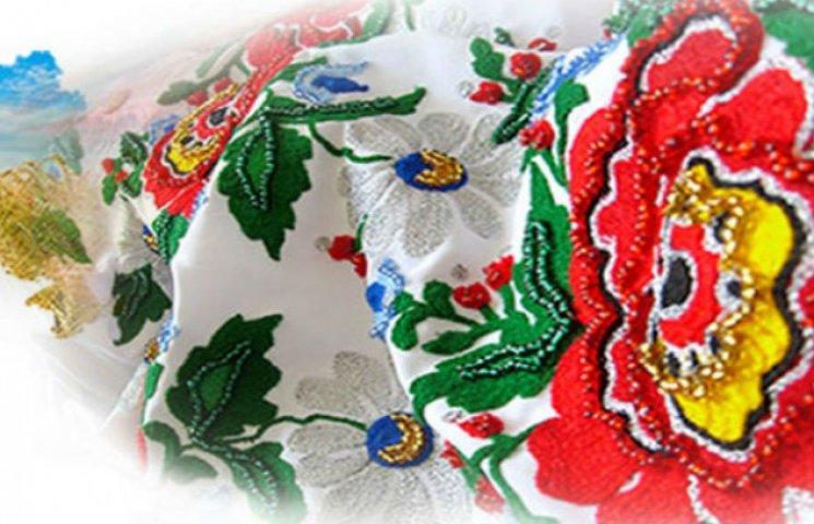Україна відзначає День вишиванки