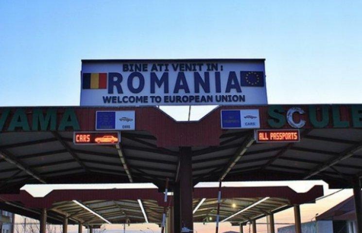 Закарпаття з Румунією незабаром з'єднува…