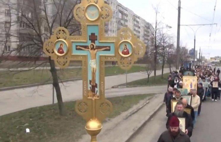 """У Сумах """"Московському патріархату"""" знову заборонили """"ходити"""" по місту"""