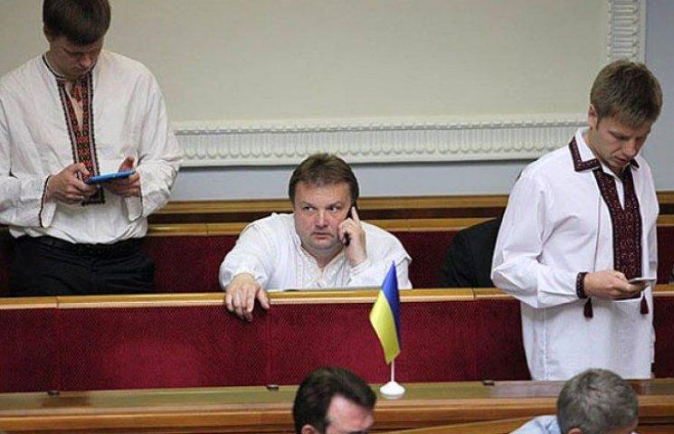 Як депутати святкували День вишиванки (ФОТО)