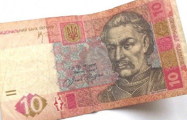 За мітинг під мерією столиці платять 10-15 гривень (ФОТО)