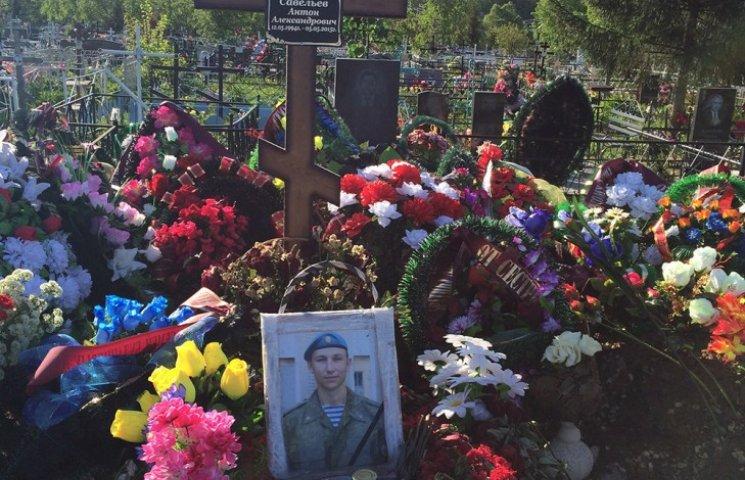 Російський блогер оприлюднив повне розслідування загибелі російських ГРУшників на Донбасі (ФОТО)
