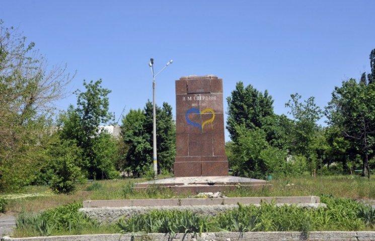 У Сєвєродонецьку повалили пам
