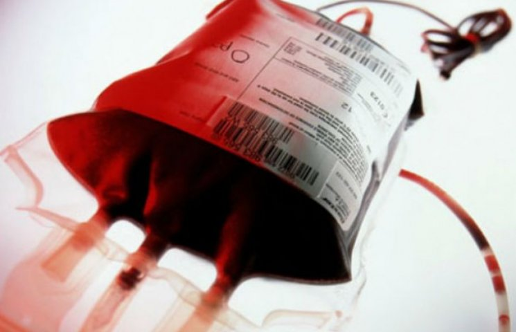 Київський обласний центр крові може зупинитися