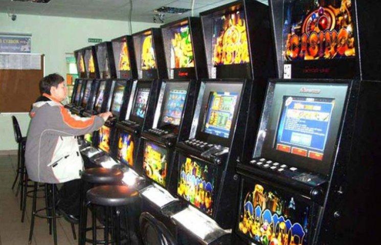 Интернет казино продаю скачать симулятор игровые автоматы игра
