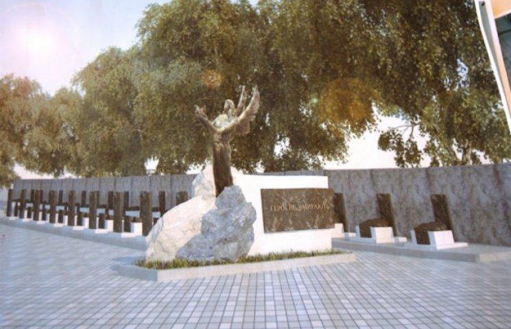 У Сумах з`явиться меморіальний комплекс загиблим у АТО