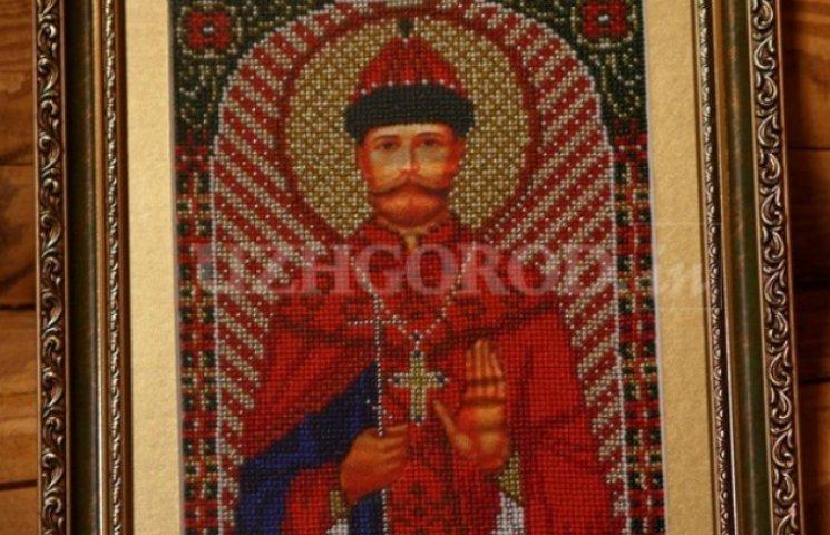 В Ужгороді можна помолитися російському імператору