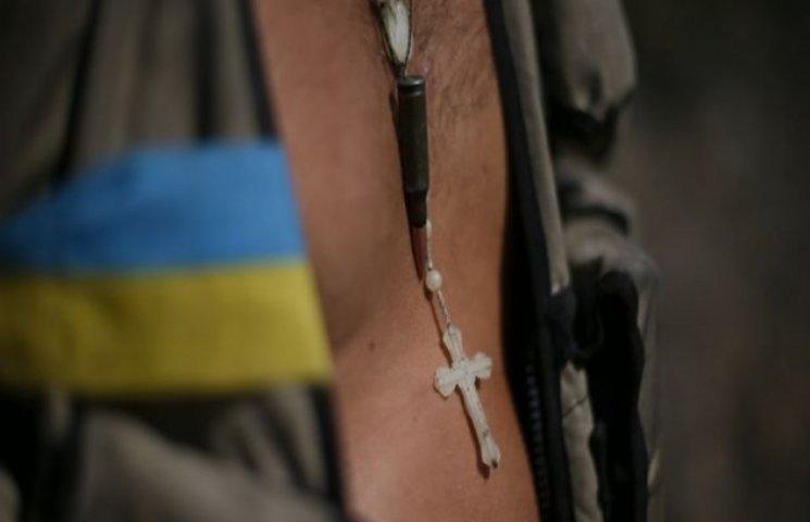Під Луганськом загинув ще один вінничанин